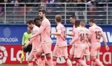 الدوري الاسباني: برشلونة ينهي الموسم بتعادل مع إيبار
