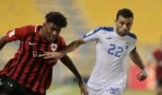 كأس قطر: الخريطيات يتخطى الريان برباعية