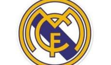 ريال مدريد يعلق جميع خطط الموسم القادم