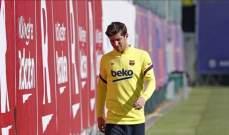 سيرجيو روبرتو خارج رحلة برشلونة إلى نابولي