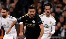 غوندوغان يحذر من عودة ريال مدريد