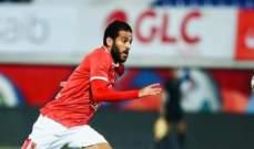 الاهلي يجدد عقد مهاجمه مروان محسن