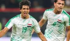 المنتخب العراقي يقهر نظيره القطري في افتتاح خليجي 24