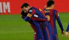 برشلونة يخطف وصافة الليغا مؤقتاً بفوزه الكاسح على الافيس