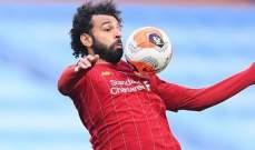 صلاح: لاعبو الريدز اختلفوا على موعد التتويج باللقب