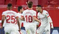 الليغا: اشبيلية يعمق جراح سيلتا فيغو في مباراة ال 6 اهداف