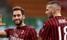 الدوري الايطالي: ميلان الى المركز السادس مؤقتأ