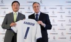 ريال مدريد يجدد اتفاقية الرعاية مع شركة هانكوك للإطارات
