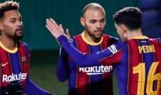 كأس ملك اسبانيا: برشلونة يحسم بطاقة التأهل امام كورنيا في الأشواط الاضافية