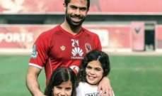تعليق احمد فتحي بعد اصابة عائلته بفيروس كورونا