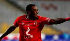 اجاي: سعيد بتأهل الاهلي الى نصف نهائي دوري أبطال افريقيا