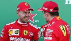سائقا فيراري اول المنطلقين في سباق جائزة اليابان