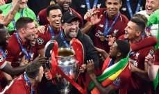 مور: فوز ليفربول بالدوري الإنكليزي سيجعله مقياس للنجاح