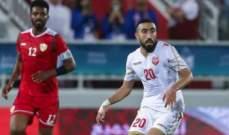 الغساني: التعادل امام البحرين نتيجة جيدة