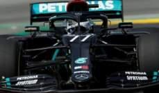 مرسيدس تسيطر على التجارب الاولى من سباق جائزة اسبانيا الكبرى