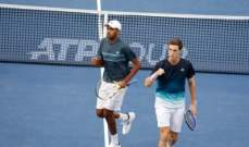 رام وساليزبوري يحرزان لقب زوجي الرجال في بطولة استراليا المفتوحة