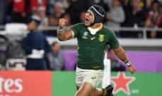 جنوب افريقيا تتفوق على انكلترا وتحرز لقب كاس العالم للرغبي