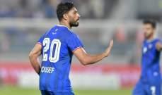 خليجي 24: الكويت يسقط أمام عمان