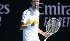 ميدفيديف سعيد بوصوله الى ربع نهائي بطولة استراليا المفتوحة