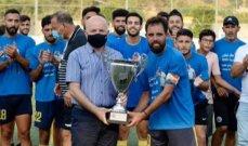تتويج سبورتينغ القليلة بلقب بطولة لبنان للدرجة الثالثة