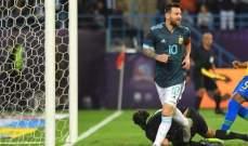 خسارة للبرازيل أمام الارجنتين على الاراضي السعودية