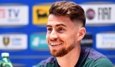 جورجينيو: علينا تقديم مباراة كبيرة امام بلجيكا