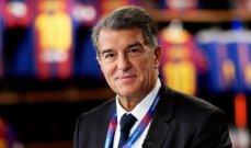 لابورتا: برشلونة نادٍ يبحث عن الفوز