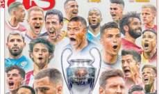 جولة على عناوين ابرز الصحف الرياضية الاوروبية ليوم الثلاثاء