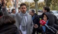 محاكمة ثلاثة لاعبين اسبان بتهمة الاغتصاب الجماعي