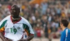 وفاة السنغالي ديوب بعد معاناة مع المرض