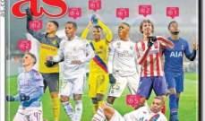 جولة على عناوين ابرز الصحف الرياضية الاوروبية ليوم الجمعة
