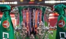 ليفربول يواجه ارسنال وتشيلسي امام مانشستر يونايتد في الدور ال 16 من كاس كاراباو