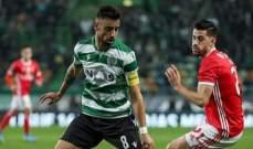 الدايلي مايل: خرق في جدار المفاوضات بين مانشستر يونايتد ولشبونة