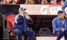 مارادونا يقود فريقه على كرسي العرش !