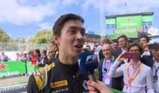 الفورمولا 2: ايتكن يفوز في مونزا