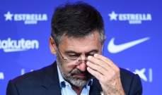 برشلونة يطالب بفتح تحقيق بعد تشكيكه ببعض التوقيعات