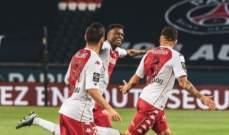 موناكو يسخر من برشلونة بعد الفوز على باريس سان جيرمان