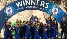 موجز الصباح: تشيلسي بطل دوري أبطال أوروبا للمرة الثانية على حساب السيتي غوارديولا وسيميوني باقٍ في أتلتيكو