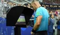 تقنية الفيديو ستكون حاضرة في تصفيات كأس العالم لقارة أوروبا