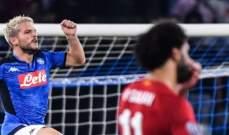 نابولي يؤدب ليفربول ولايبزيغ يسقط بنفيكا بمعقله