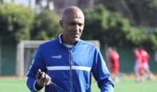 جمال طه: لدينا عمل كبير ويجب تثبيت فكرة وجود مدرب لبناني مع المنتخب