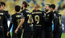 موجز الصباح: اربعة فرق تحسم تأهلها في دوري الابطال، لبنان يشارك في كاس العرب وقرار صادم من علي حيدر