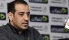 غازي فهد: ثقتي كبيرة في لاعبي العين