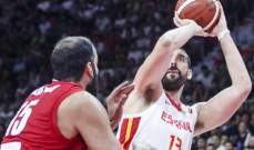 ماذا قال مهاجم اسبانيا بعد الفوز على ايران؟