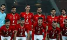 الدوري المصري: الاهلي يضرب غزل المحلة بثلاثية