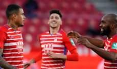 غرناطة يتخطى فالنسيا في مباراة ال 3 بطاقات حمراء