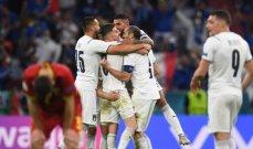 ابرز مجريات مباراة ايطاليا وبلجيكا