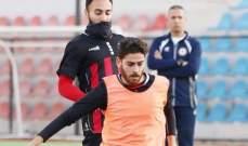 لاعب النجمة محمد سالم يجري عملية الرباط الصليبي