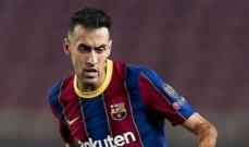 بوسكيتس سيبقى في برشلونة