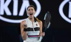 كفيتوفا سادس لاعبة في البطولة الختامية لكرة المضرب